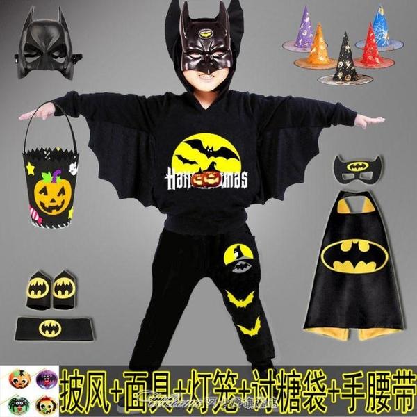 萬聖節兒童服裝5男童蝙蝠俠蜘蛛超人套裝幼兒節日Cos角色扮演出服