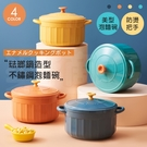 美型鑄鐵鍋造型泡麵碗 SUM1264 泡麵碗 泡麵 碗