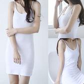 襯裙 內搭中長款吊帶背心打底裙女性感修身襯裙百搭打底衫