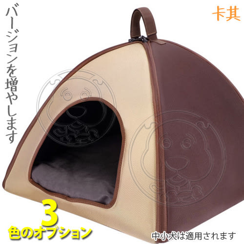 【zoo寵物商城】IBIYAYA 依比呀呀《加大版》FB1206寵物三角窩-XL(3色)