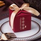 禮盒 結婚喜糖盒子創意網紅喜糖盒ins風婚禮喜糖袋歐式婚慶糖果禮品盒【快速出貨八折下殺】