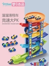 迴力玩具車 兒童軌道車滑翔車迴力車慣性小汽車玩具寶寶男孩女孩1-2-3歲5益智LX 618狂歡