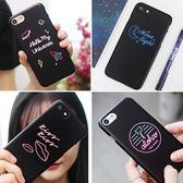 韓國 霓虹線條 硬殼 手機殼│S6 Edge Plus S7 S8 S9 S10 Note4 Note5 Note8 Note9│z8029