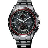 送小牛皮錶帶 CITIZEN 星辰 鈦 限量光動能電波萬年曆腕錶-黑/41mm (AT8145-59E)