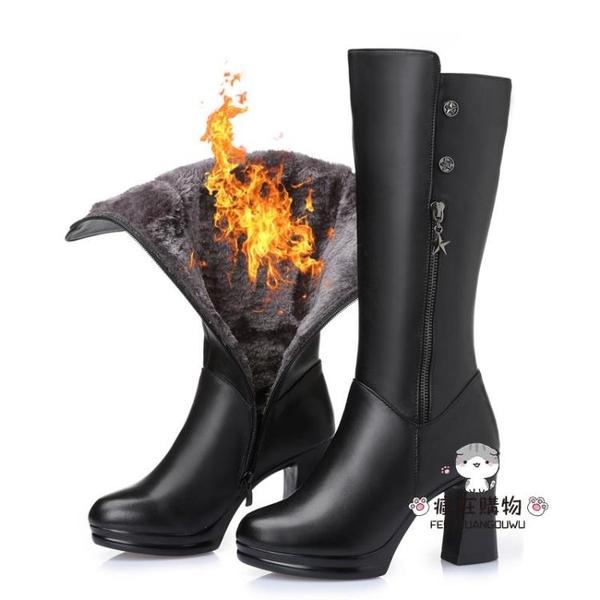 膝上靴 女靴冬季皮質女刷毛高跟粗跟皮靴媽媽女士中筒高筒不過膝長靴WY