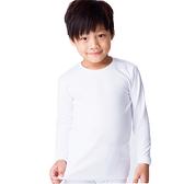 兒童保暖衣 發熱保暖 3M吸排技術 保暖衣 白色