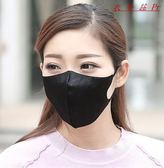3D口罩一次性防曬薄款男立體透氣 衣普菈