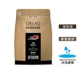 【歐客佬】亞洲極品義式 水洗 咖啡豆 (半磅) 深烘焙 (11010015)