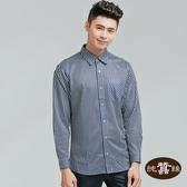 【岱妮蠶絲】時尚紳士合身長袖男襯衫(深藍直條)