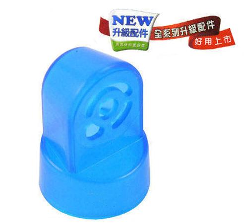 貝瑞克 電動吸乳器配件升級-藍色閥門