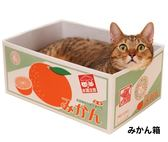 貓窩貓玩具貓抓板能磨爪的貓窩紙箱 底層貓抓板設計寵物紙盒房子   麻吉鋪