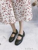 鞋子2019夏季新款韓版瑪麗珍奶奶鞋粗跟復古小皮鞋學院風森女系潮 西城故事