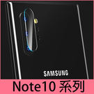 【萌萌噠】三星 Galaxy Note10 Note10+ 高清防爆 防刮 鋼化玻璃鏡頭膜 9H硬度 鏡頭保護膜 兩片裝