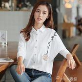 長袖襯衫   韓版潮繡花白色寬鬆七分袖女襯衫棉上衣   ciyo黛雅