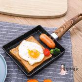 玉子燒鍋 韓式尤米玉子燒鍋厚蛋燒小煎鍋早餐煎蛋平底鍋不黏方形鍋雞蛋捲鍋