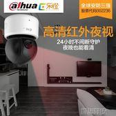 攝像頭監控器家用手機無線高清夜視遠程套裝全景  創想數位DF