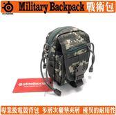 [地瓜球@] 賽睿 SteelSeries Military Backpack S 小型 戰術包 電競背包 電競包 收納包