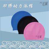矽膠耐力泳帽