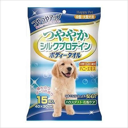 [寵樂子] HappyPet 犬用除臭美毛外出梳毛巾/濕紙巾(大型愛犬用)15入40X30cm