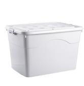 收納用品 特大號塑料收納箱衣服整理箱加厚大號衣柜收納盒衣物儲物箱子 莎瓦迪卡