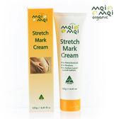 澳洲 Nature's Care 孕婦妊娠霜 125g Mei Mei Stretch Mark Cream 0083