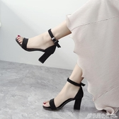 一字扣帶涼鞋女粗跟夏季新款百搭中跟羅馬時裝仙女風高跟女鞋 格蘭小舖
