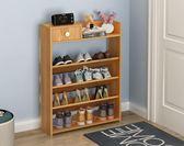 鞋櫃鞋架 耐家簡易鞋架多層組裝經濟型家用鞋柜多功能門口鞋架子省空間YYS 俏腳丫