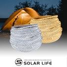 [索樂生活]頂級5730 LED軟性露營居家防水照明燈條3M