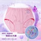 【福星】100% 超彈棉柔側邊無縫女中高腰內褲 / 台灣製 / 515 / 單件組