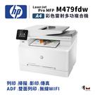 【有購豐】HP Color LaserJ...