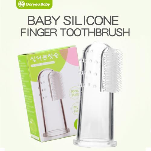 牙刷 韓國 寶寶乳牙 嬰兒牙刷 食用級矽膠 手指套 新生兒 GORYEOBABY BW