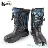 新年鉅惠 野營者防水防滑釣魚鞋冬季保暖磯釣鞋冰釣海釣靴漁具垂釣用品
