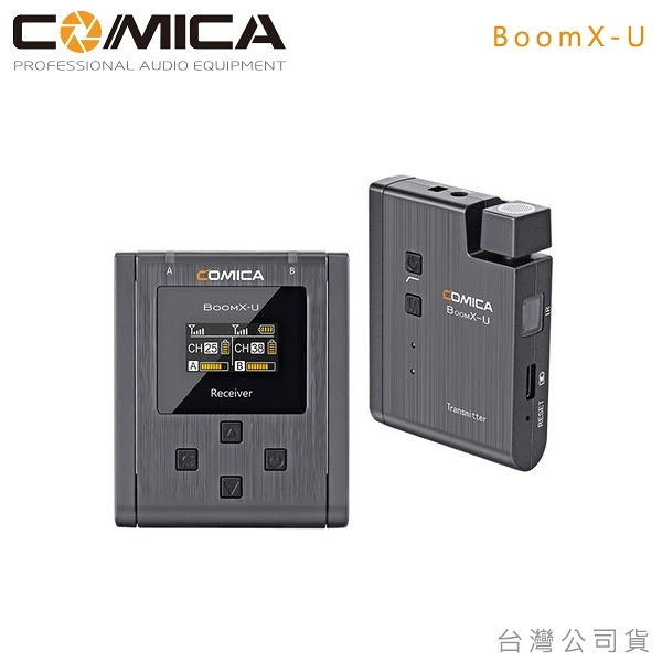 EGE 一番購】COMICA【BoomX-U U1】一對一無線領夾式麥克風 專業輕巧好攜帶【公司貨】
