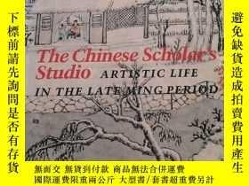 二手書博民逛書店The罕見Chinese Scholars Studio--Ar