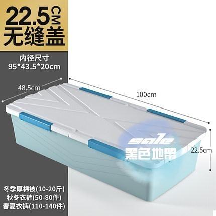 床底收納箱 扁平帶輪抽屜式床下儲物整理箱特大號家用床底下收納盒T