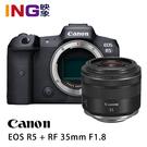 【申請送原電】Canon EOS R5 +RF 35mm f/1.8 Macro 佳能公司貨 全片幅無反 RF