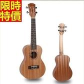 烏克麗麗ukulele-21吋桃花心木合板四弦琴樂器3款69x11[時尚巴黎]