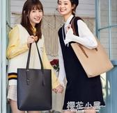 森馬托特包女2020春新款時尚簡約手提包小ck休閑大容量單肩包包『櫻花小屋』