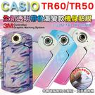 【小咖龍賣場】 CASIO TR60 T...