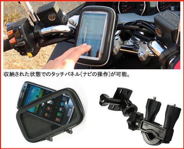 iphone 6 + g plus m9 htc one x mini m9 e9 sj4000 hero4 hero3 gopro支撐架摩托車衛星導航座防水殼手機車架