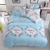 床包組 純色床上用品四件套1.5m1.8床包4件組床單3套雙人三件套1.2 歐萊爾藝術館