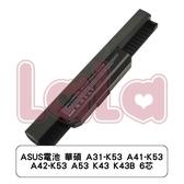 ASUS電池 華碩 A31-K53 A41-K53 A42-K53 A53 K43 K43B 6芯