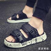 新款夏季男拖鞋ins沙灘鞋男士涼鞋潮流一字拖青年涼拖鞋 QQ21076『東京衣社』
