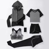 新春狂歡 瑜伽服套裝女專業健身房跑步運動速干衣背心