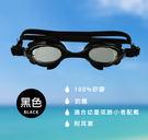 造型兒童泳鏡~超防水/防霧~戲水游泳必備蛙鏡~黑色