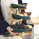 北歐創意水果盤木架水果架干果盤客廳果盆擺件拍照 快速出貨
