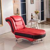 單人沙發躺椅 懶人沙發創意 休閒午休貴妃椅客廳折疊沙發床【帝一3C旗艦】IGO