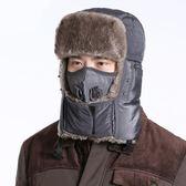 帽子男女戶外防寒騎車護耳帽防風【不二雜貨】