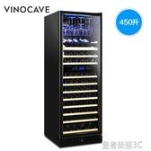 紅酒櫃 Vinocave CWC-450AJP 紅酒櫃恒溫酒櫃紅酒櫃子家用冰吧YTL 皇者榮耀3C