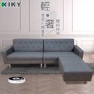 【KIKY】四人沙發 送腳椅 莫蘭迪 布紋皮沙發組 (二人沙發+二人沙發+腳椅)
